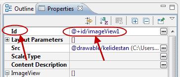 نمایش عکس در یک activity ، در برنامه اندروید