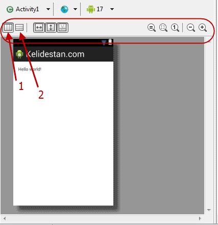 تفاوت بین دو حالت LinearLayout و RelativeLayout برای نمایش فایل xml متناظر با activity ها