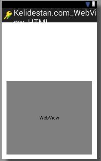 نمایش نتیجه اجرای کد HTML در یک activity ، با WebView در برنامه نویسی اندروید