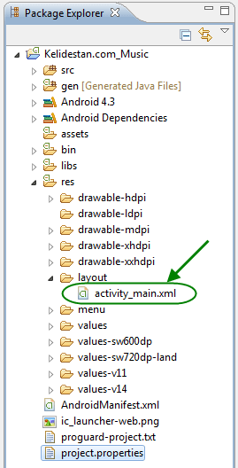 آموزش ساخت یک برنامه اندروید، شامل دو دکمه، برای پخش یا توقف پخش یک موسیقی