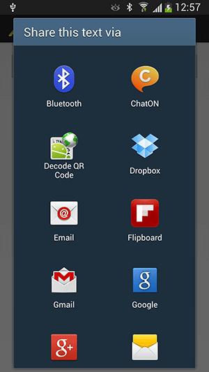 به اشتراک گذاری متن، در برنامه نویسی اندروید