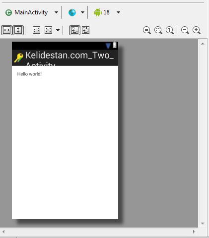 ساخت یک برنامه اندروید تشکیل شده از دو activity