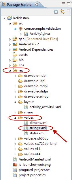 آشنایی با کدهای مربوط به فایل java برای یک activity ، فایل xml متناظر با آن activity و همچنین فایل AndroidManifest.xml