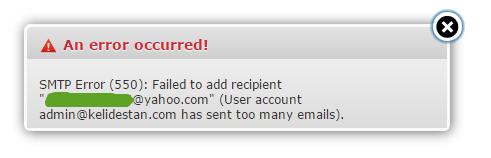 بررسی خطای به شکل کلی User account example@yourdomain.com has sent too many emails ، هنگام ارسال ایمیل از طریق پنل DirectAdmin (در هنگامی که سیستم ارسال ایمیل سایت به درستی کار نمی کند)