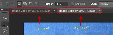آشنایی با نرم افزار Adobe PhotoShop